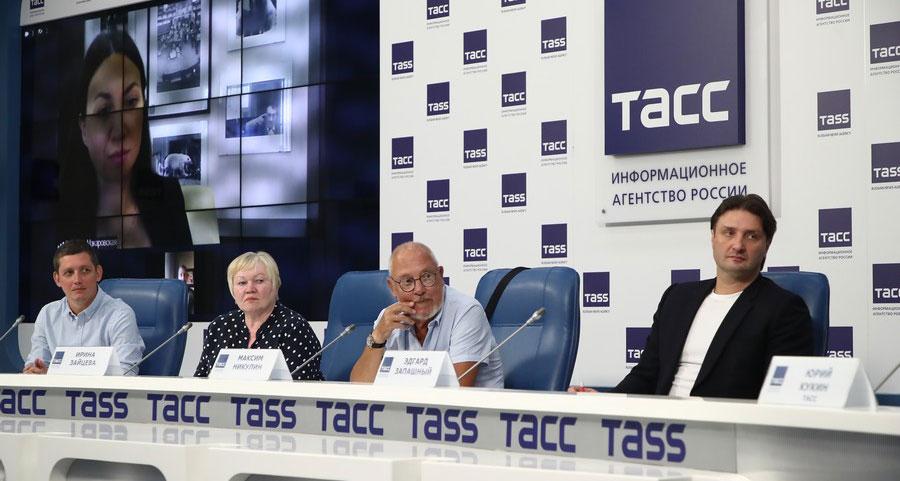 пресс-конференция в ТАСС 20.08.2021